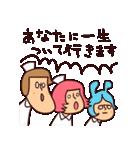 おかっぱナース3(個別スタンプ:15)