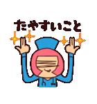 おかっぱナース3(個別スタンプ:19)