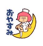 おかっぱナース3(個別スタンプ:28)