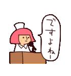 おかっぱナース3(個別スタンプ:29)