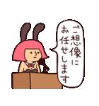 おかっぱナース3(個別スタンプ:30)