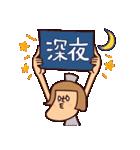 おかっぱナース3(個別スタンプ:37)