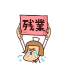 おかっぱナース3(個別スタンプ:39)