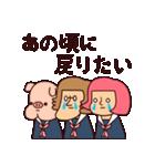 おかっぱナース3(個別スタンプ:40)