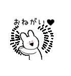 すこぶる動くウサギ(個別スタンプ:01)