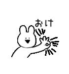 すこぶる動くウサギ(個別スタンプ:02)