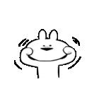 すこぶる動くウサギ(個別スタンプ:04)