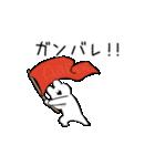 すこぶる動くウサギ(個別スタンプ:07)