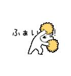 すこぶる動くウサギ(個別スタンプ:08)