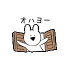 すこぶる動くウサギ(個別スタンプ:09)