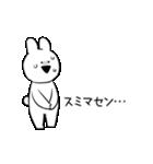 すこぶる動くウサギ(個別スタンプ:11)