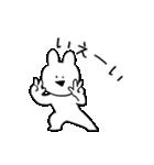 すこぶる動くウサギ(個別スタンプ:13)
