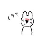 すこぶる動くウサギ(個別スタンプ:16)