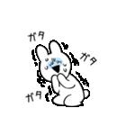 すこぶる動くウサギ(個別スタンプ:17)