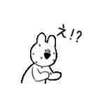 すこぶる動くウサギ(個別スタンプ:18)