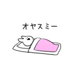 すこぶる動くウサギ(個別スタンプ:20)