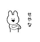 すこぶる動くウサギ(個別スタンプ:21)