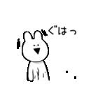 すこぶる動くウサギ(個別スタンプ:24)
