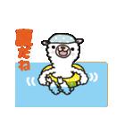 動く!白いアルパカさんの暑い夏(個別スタンプ:04)