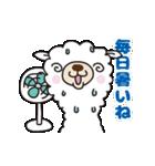 動く!白いアルパカさんの暑い夏(個別スタンプ:07)