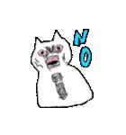 勤労意欲の低い猫(個別スタンプ:02)