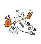勤労意欲の低い猫(個別スタンプ:05)