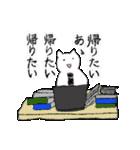 勤労意欲の低い猫(個別スタンプ:08)
