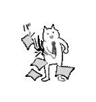 勤労意欲の低い猫(個別スタンプ:10)