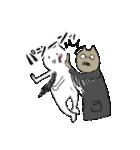勤労意欲の低い猫(個別スタンプ:11)