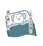 勤労意欲の低い猫(個別スタンプ:12)