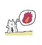 勤労意欲の低い猫(個別スタンプ:15)