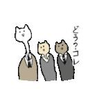 勤労意欲の低い猫(個別スタンプ:20)