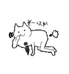 勤労意欲の低い猫(個別スタンプ:22)