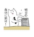 勤労意欲の低い猫(個別スタンプ:24)