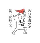 勤労意欲の低い猫(個別スタンプ:25)