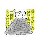 勤労意欲の低い猫(個別スタンプ:28)