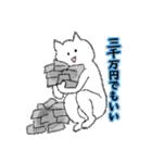 勤労意欲の低い猫(個別スタンプ:29)