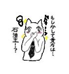 勤労意欲の低い猫(個別スタンプ:30)