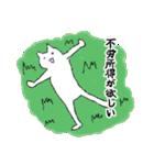勤労意欲の低い猫(個別スタンプ:31)
