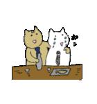 勤労意欲の低い猫(個別スタンプ:32)