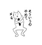 勤労意欲の低い猫(個別スタンプ:33)