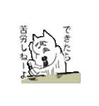 勤労意欲の低い猫(個別スタンプ:37)