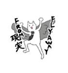 勤労意欲の低い猫(個別スタンプ:38)