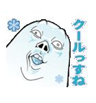 【氷結!】Mr.上から目線(個別スタンプ:1)