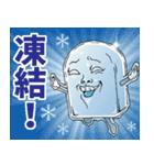 【氷結!】Mr.上から目線(個別スタンプ:2)