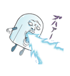 【氷結!】Mr.上から目線(個別スタンプ:3)