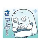 【氷結!】Mr.上から目線(個別スタンプ:4)