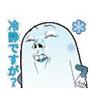 【氷結!】Mr.上から目線(個別スタンプ:6)