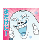 【氷結!】Mr.上から目線(個別スタンプ:7)