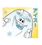 【氷結!】Mr.上から目線(個別スタンプ:8)